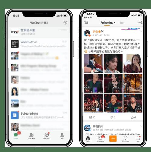 บริการ Wechat Service | Relevant Audience Digital Agencies in Bangkok