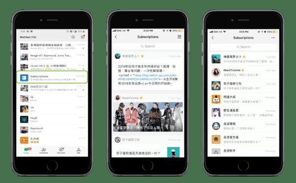 WeChat post | Relevant Audience Digital Agency in Bangkok
