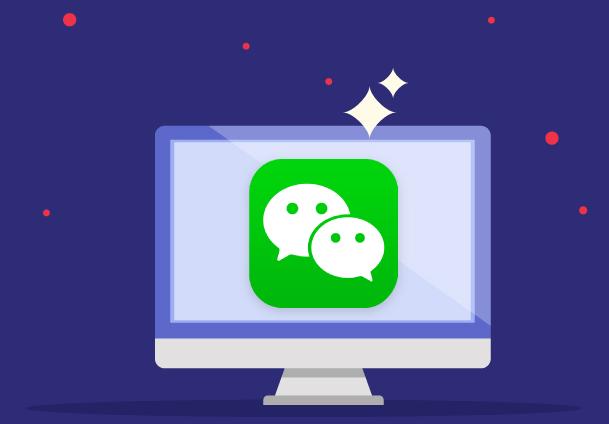 WeChat advertising | Relevant Audience Digital Agency in Bangkok
