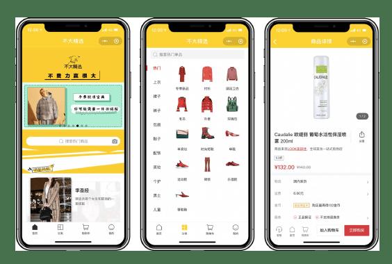 WeChat Mini Program | Relevant Audience Digital Agency in Bangkok