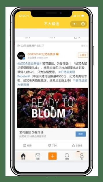 Weibo Post | Relevant Audience Digital Agency in Bangkok