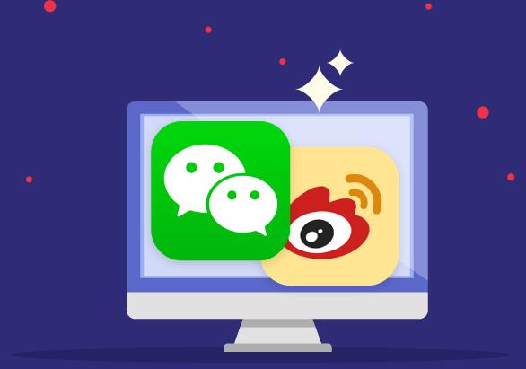 บริการจัดทำ Wechat และ Weibo | Relevant Audience Digital Agencies in Bangkok