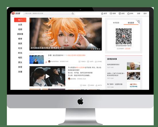 Weibo Ads | Relevant Audience Digital Agency in Bangkok